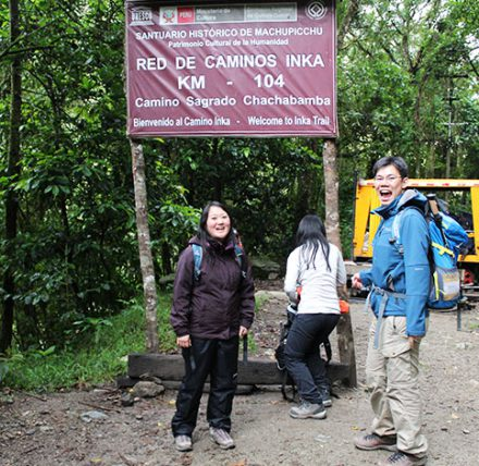 Inca Trail to Machu Picchu 2D / 1N